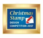 Royal Mail Christmas Stamp Design Competition 2017