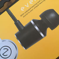 Christmas Review 2017: Get Even With E1 Headphones This Christmas