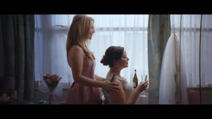 Boots Launch #ShowThemYouKnowThem Christmas Advert 2017