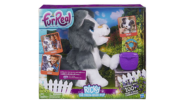 FurReal Ricky The Trick-Lovin' Pup in the box