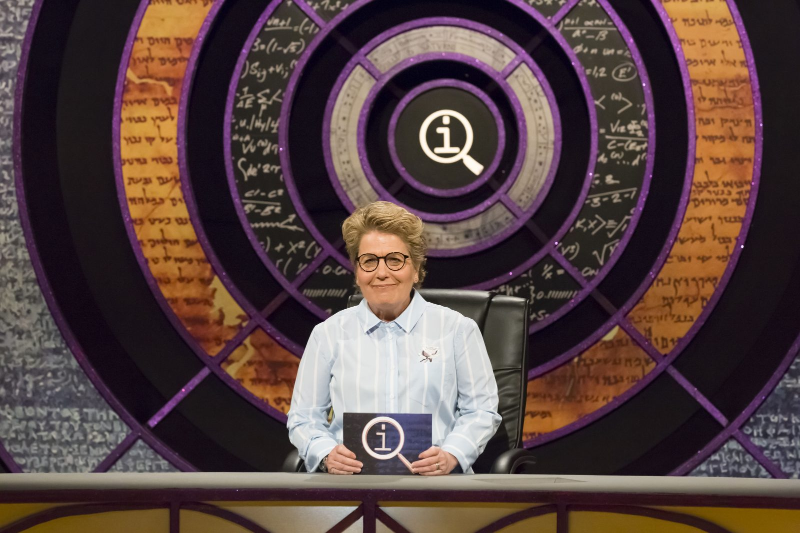 Image of QI Christmas Special
