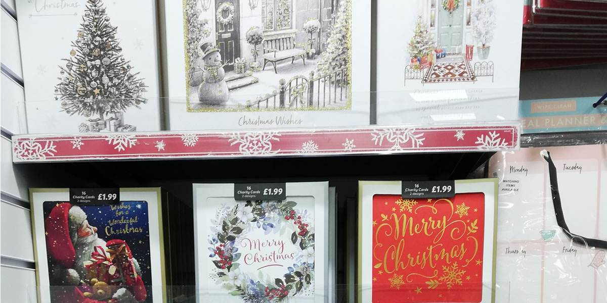 The Card Factory Christmas cards spotted