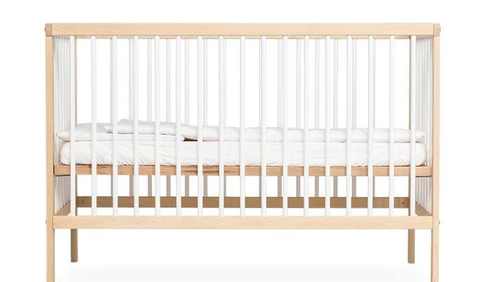moKee Midi Cot Bed Beechwood White